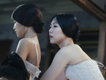 Still from The Handmaiden